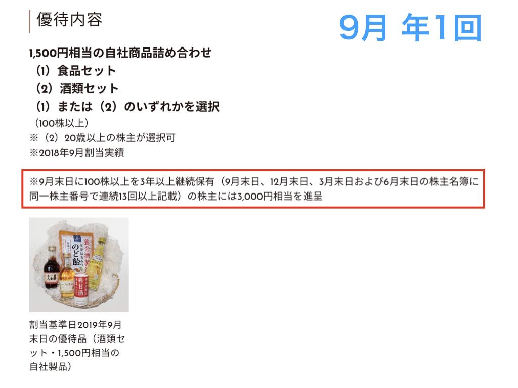 f:id:wakawakke:20200211182917j:plain