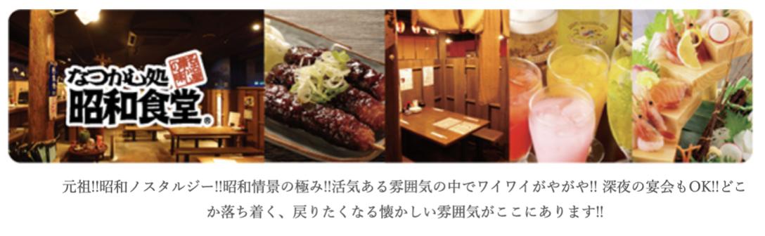 f:id:wakawakke:20200410104031p:plain
