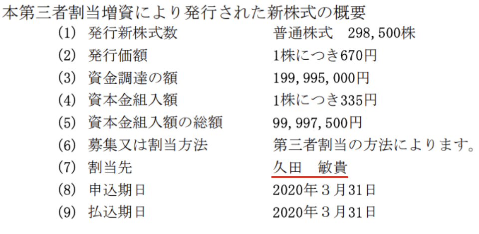 f:id:wakawakke:20200410104627p:plain