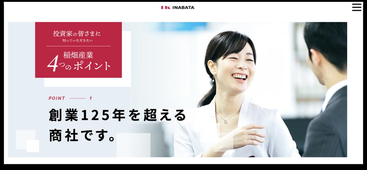 f:id:wakawakke:20200411205446p:plain