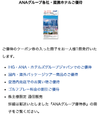 f:id:wakawakke:20200412164230p:plain