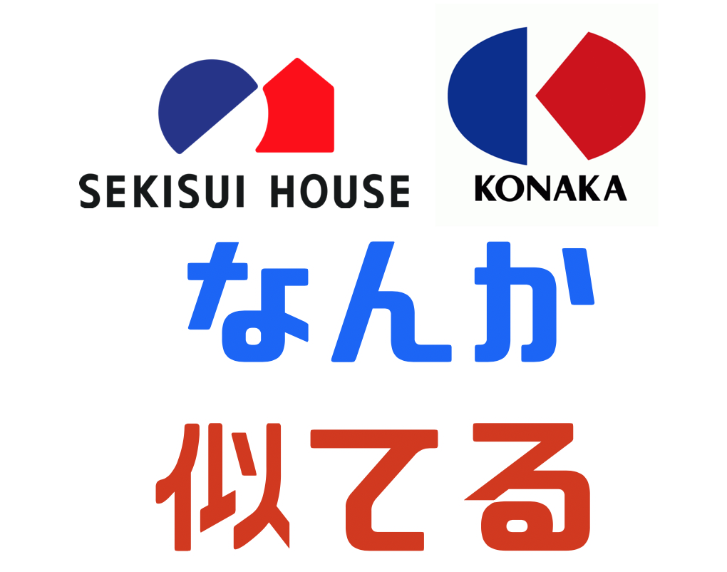 f:id:wakawakke:20201115152832p:plain
