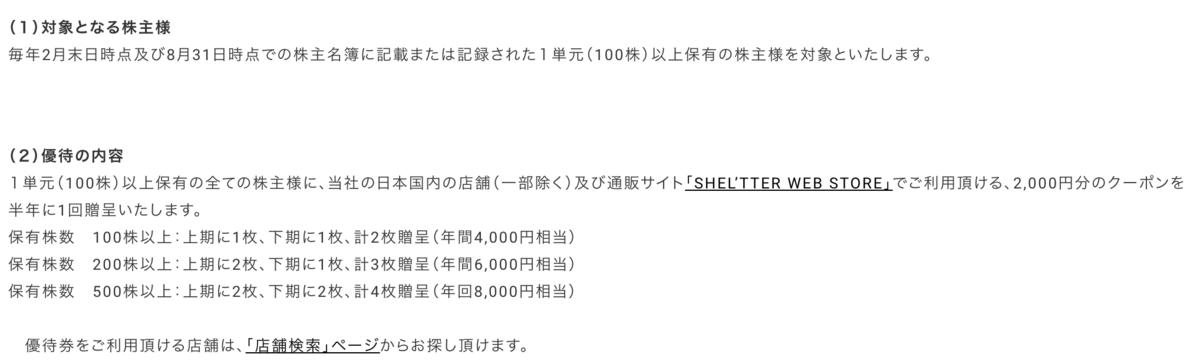 f:id:wakawakke:20201116194245p:plain