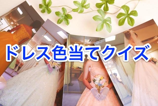 f:id:wakayamadanna:20171009153847j:plain