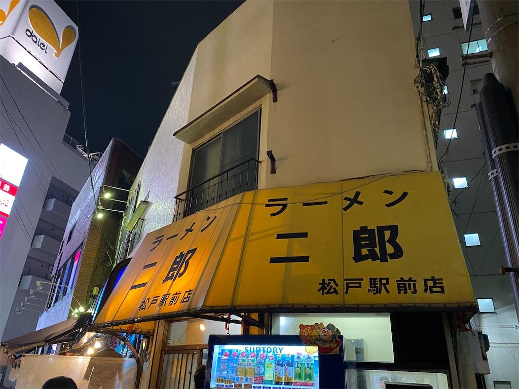 f:id:wakayamasushi:20200502185103j:image