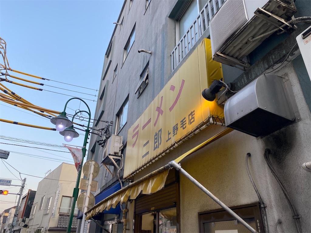 f:id:wakayamasushi:20200502185432j:image