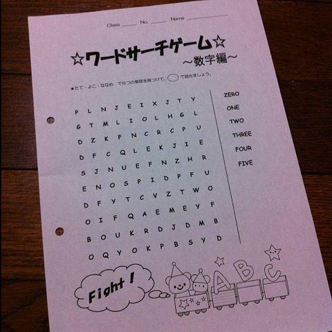 f:id:wakazemi:20120518225536j:image