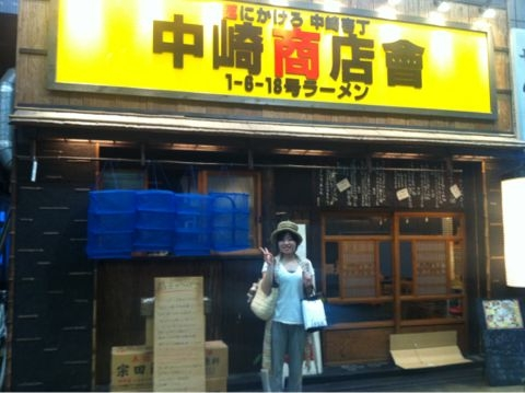 f:id:wakazemi:20120609202100j:image