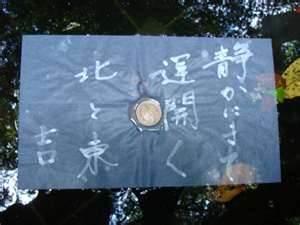 f:id:wakazemi:20120724112606j:image