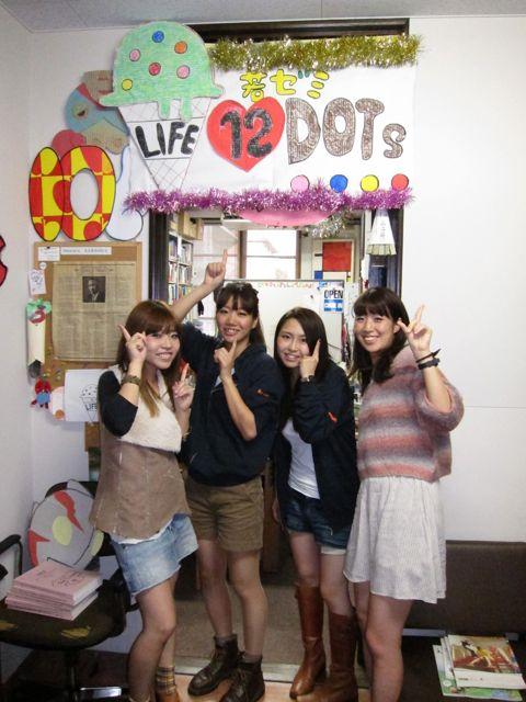 f:id:wakazemi:20121004170408j:image