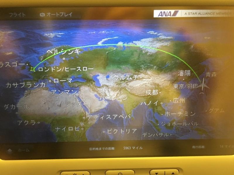 f:id:wakazemi:20180328115520j:image