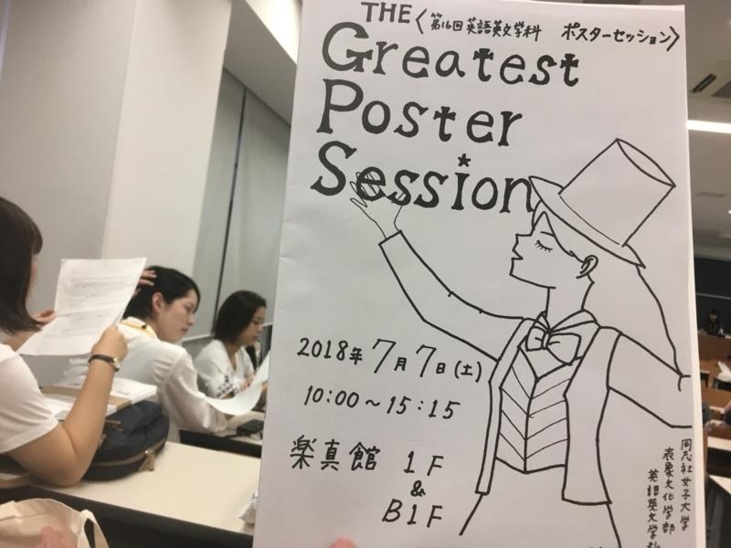f:id:wakazemi:20180724182850j:image