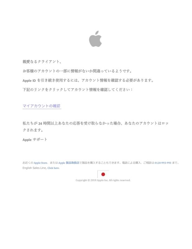 f:id:wakazemi:20180813025500j:image