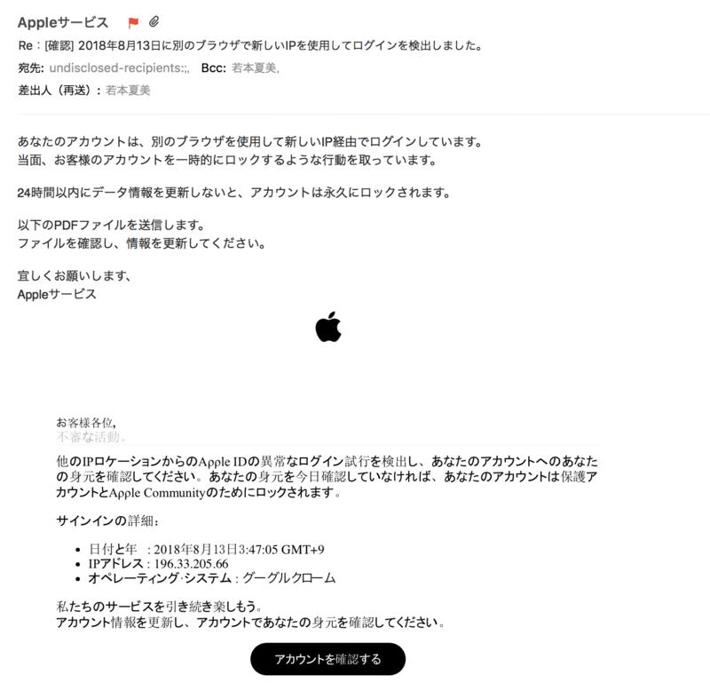 f:id:wakazemi:20180813183033p:image