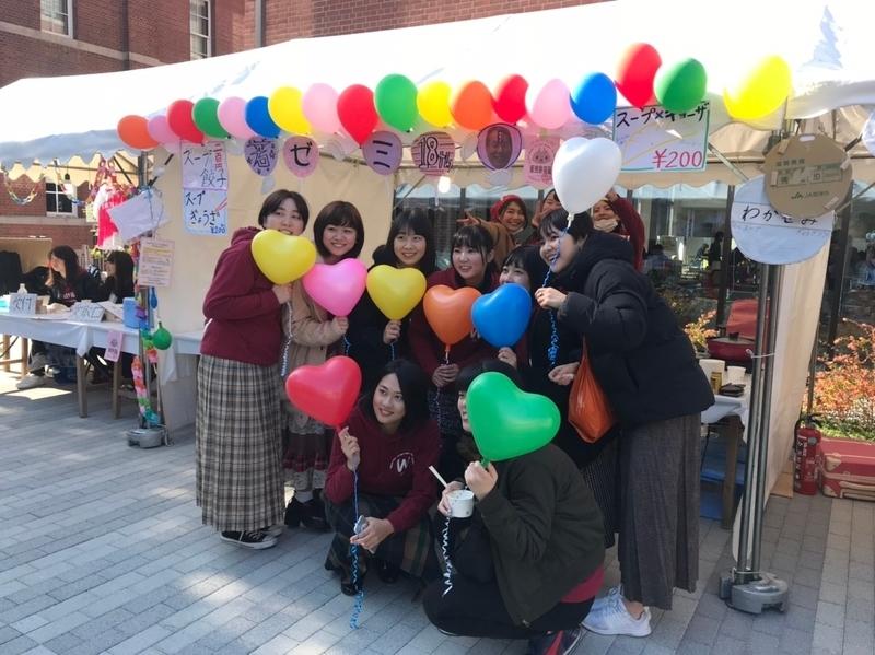 f:id:wakazemi:20181225021851j:image