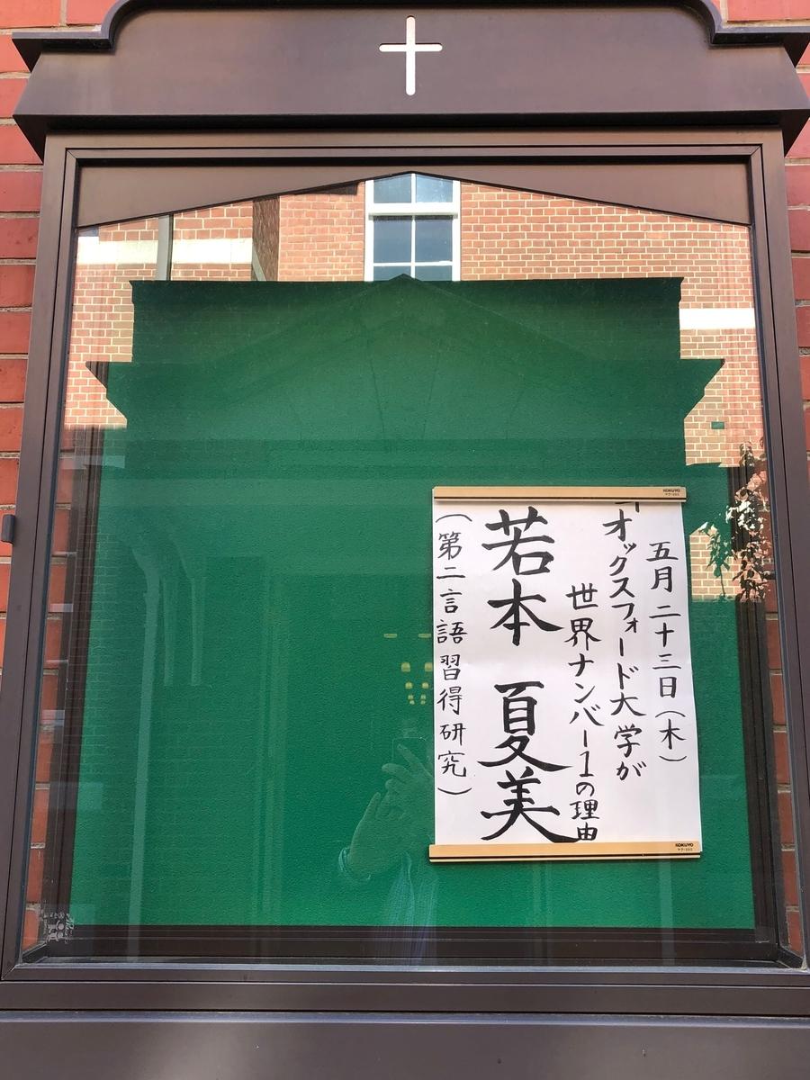 f:id:wakazemi:20190523080446j:plain