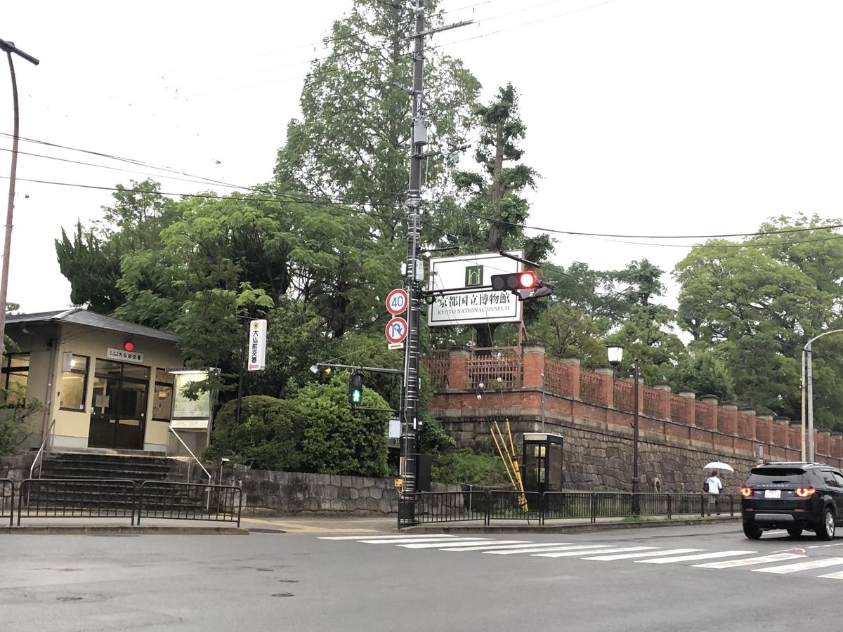 f:id:wakazemi:20190703184933j:plain