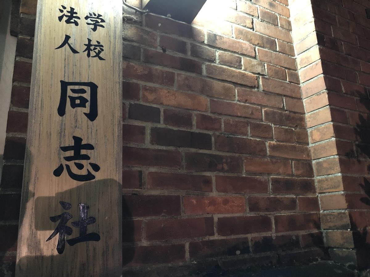 f:id:wakazemi:20190704212158j:plain