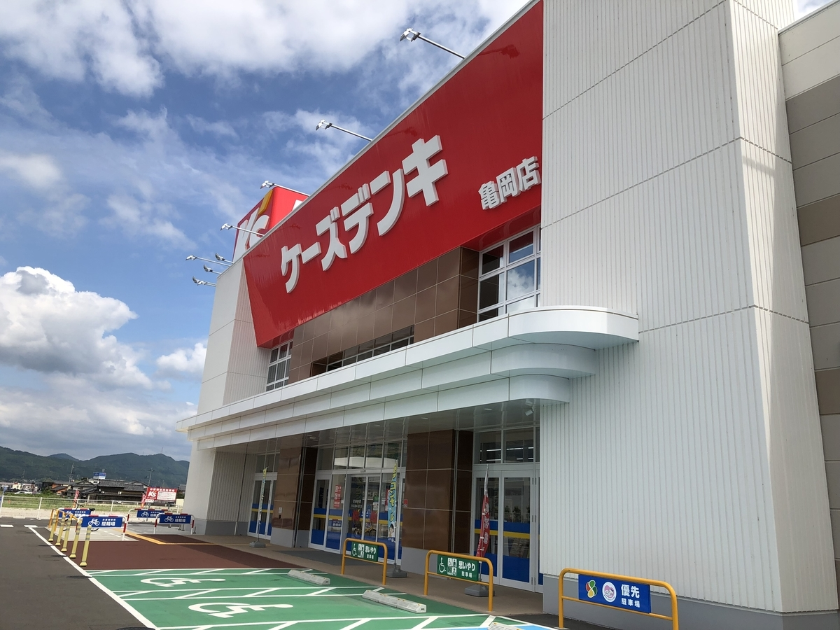f:id:wakazemi:20190707140914j:plain