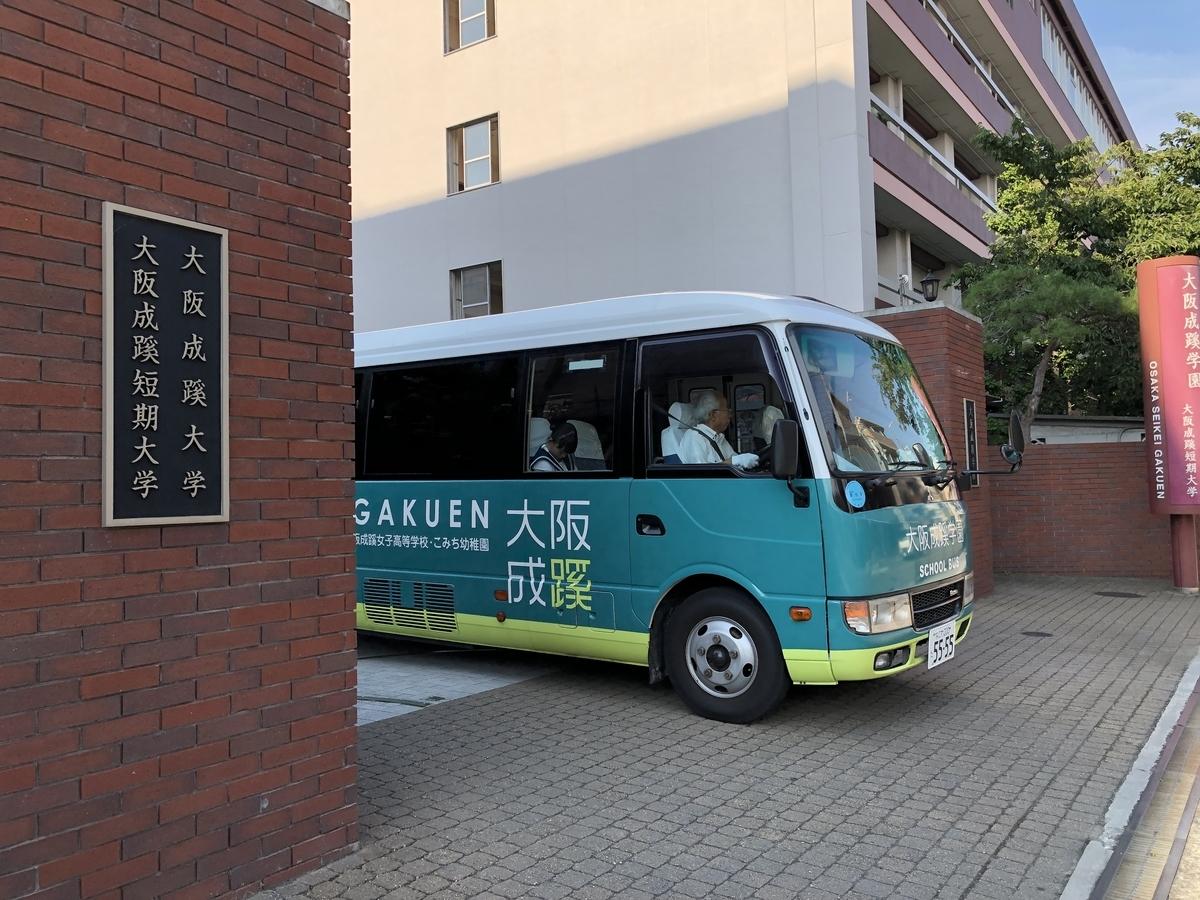 f:id:wakazemi:20190730161519j:plain