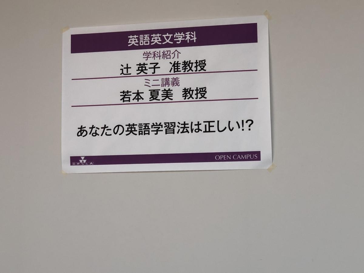 f:id:wakazemi:20190803130247j:plain