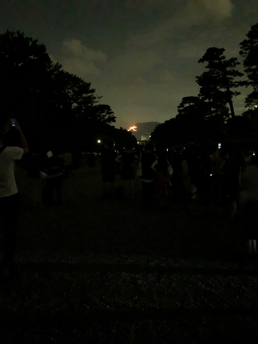 f:id:wakazemi:20190816201113j:plain
