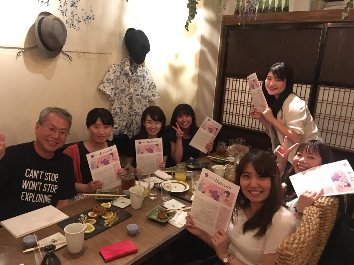 f:id:wakazemi:20190828192104j:plain