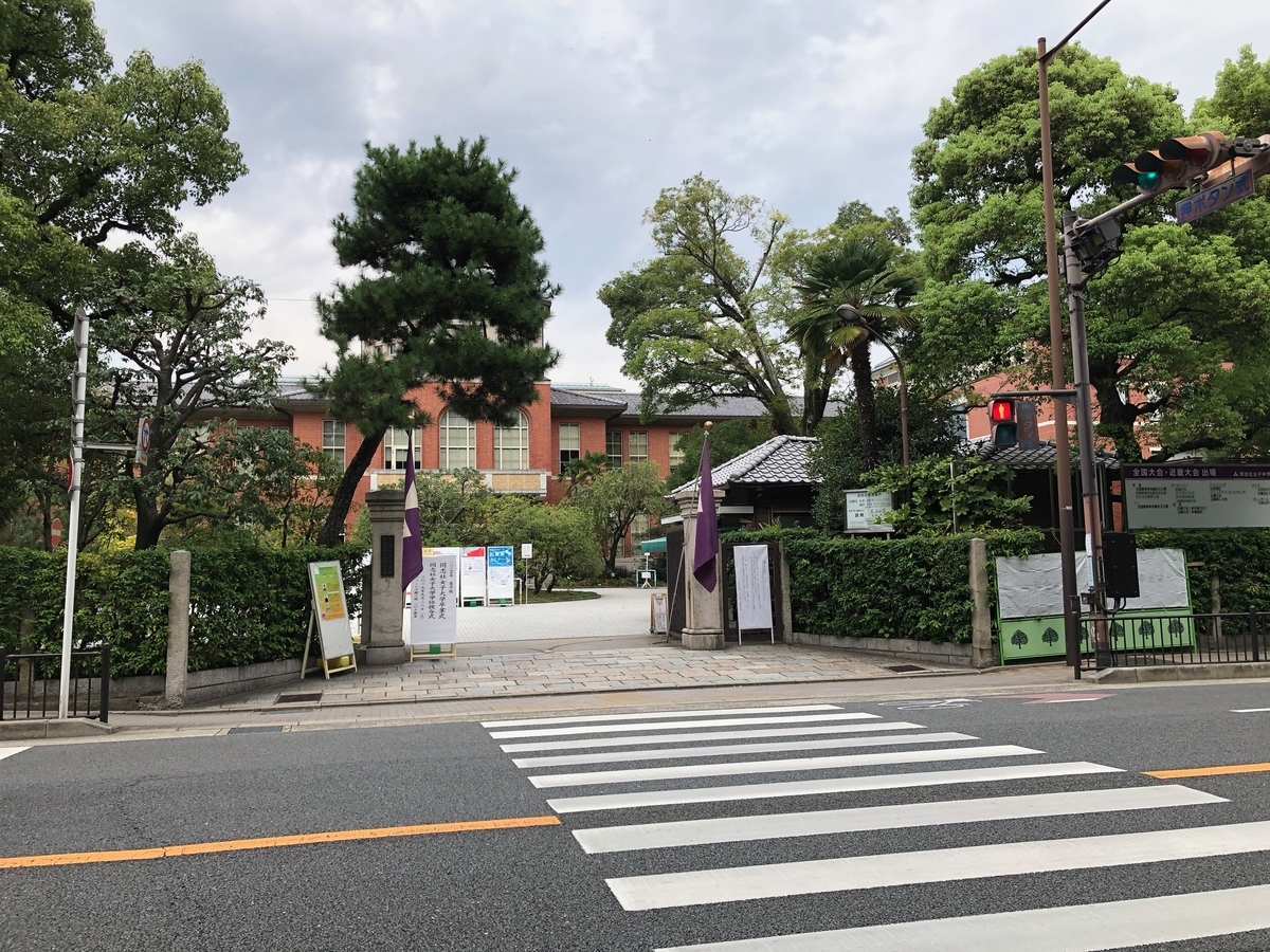 f:id:wakazemi:20190928110544j:plain