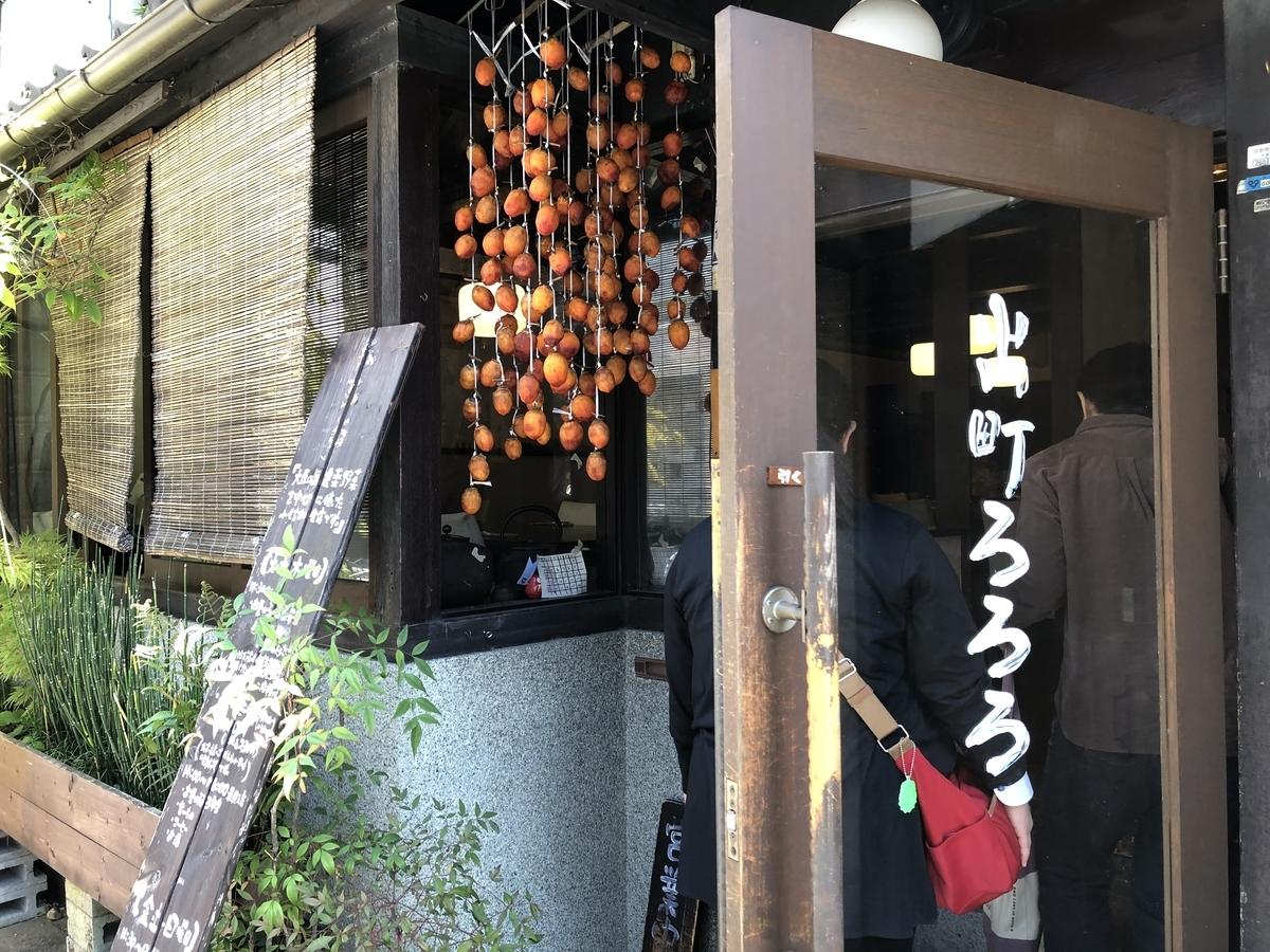 f:id:wakazemi:20191113113635j:plain
