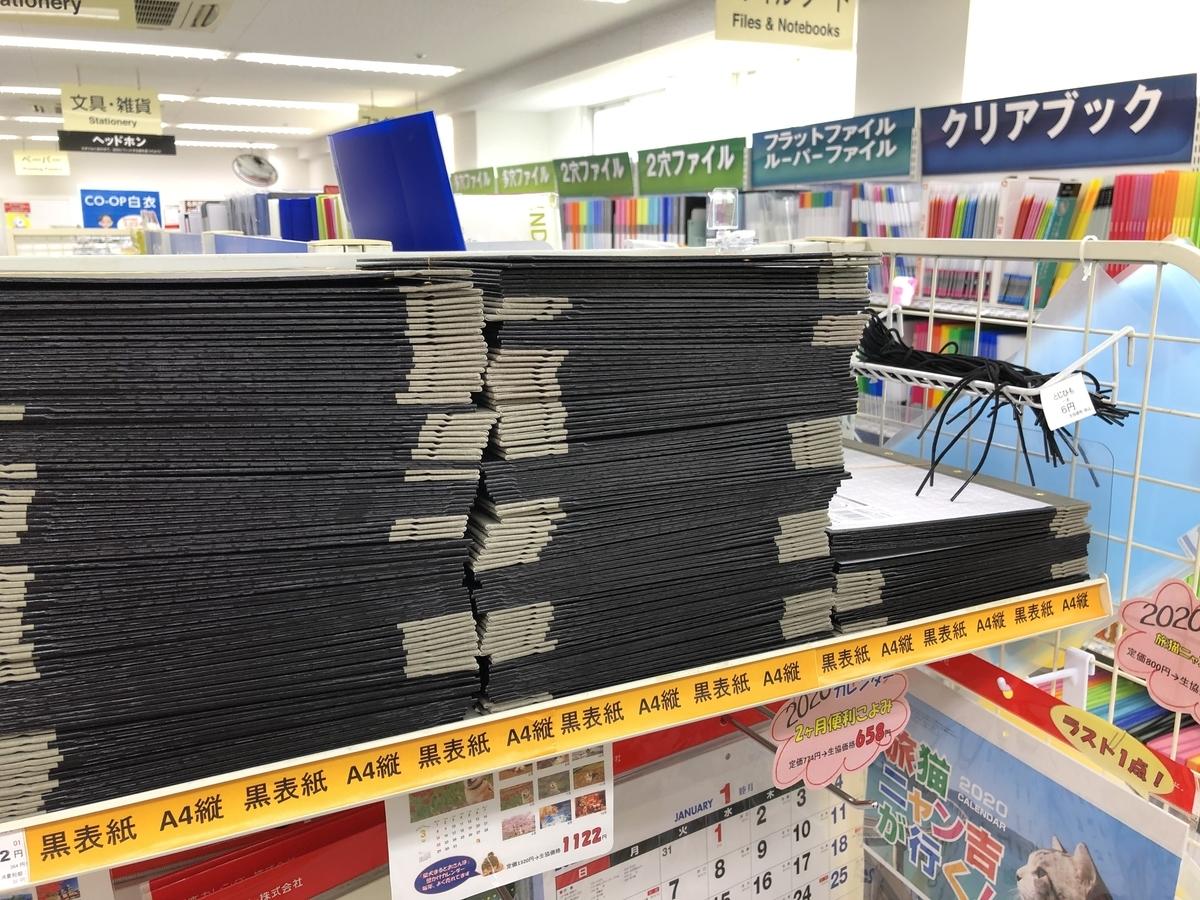 f:id:wakazemi:20191223122021j:plain