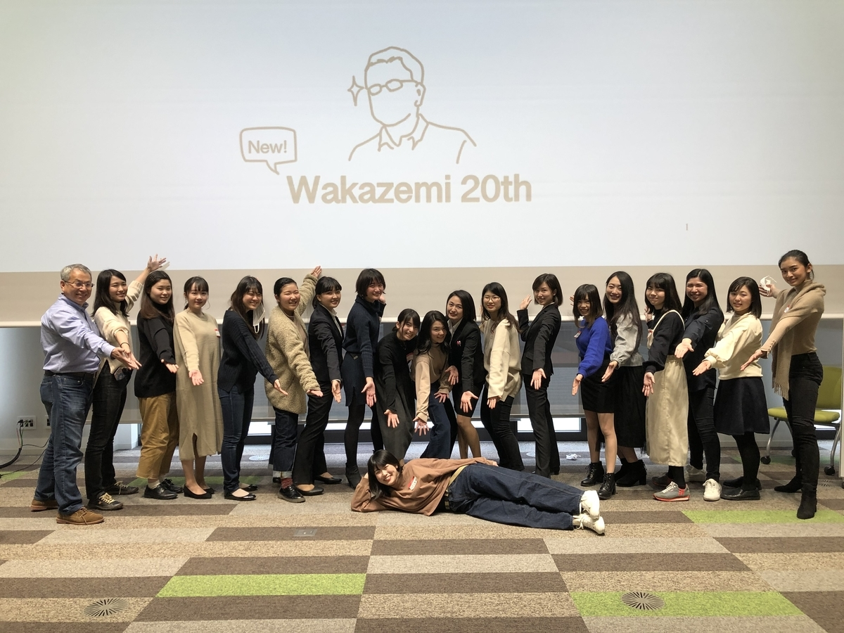 f:id:wakazemi:20200304235249j:plain