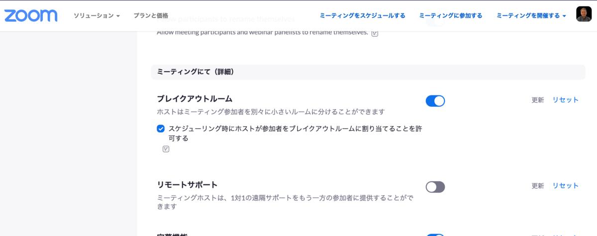 f:id:wakazemi:20200420012655p:plain