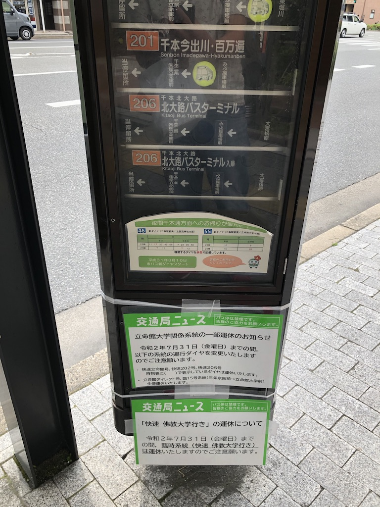 f:id:wakazemi:20200604160526j:plain