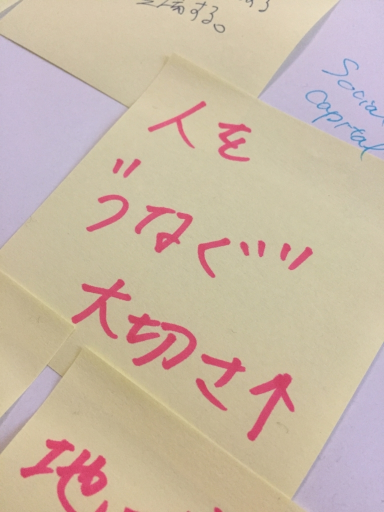f:id:wakazo-online:20170617180048j:plain