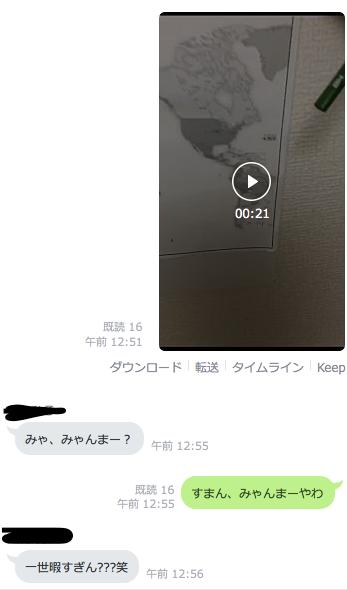 f:id:wakazo-online:20170724231910p:plain