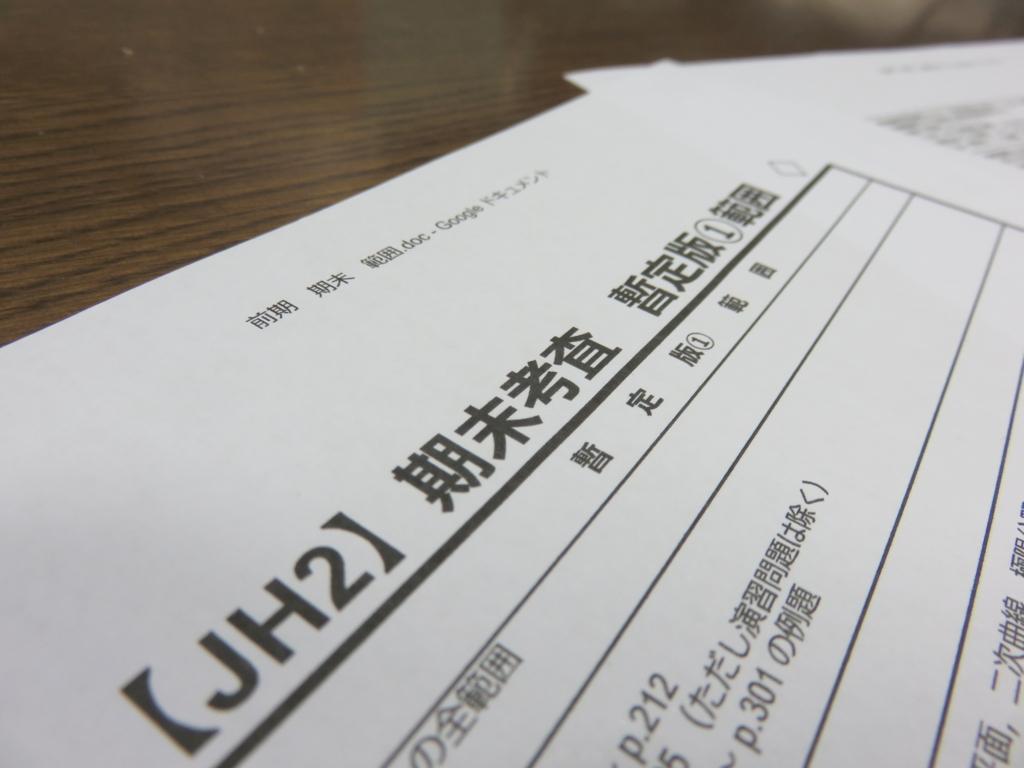 f:id:wakazo-online:20170912170907j:plain