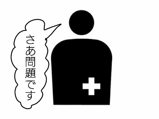 f:id:wakazo-online:20170920045427j:image