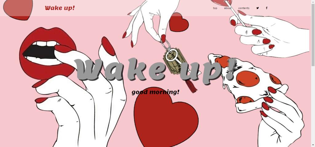 f:id:wakeup_y:20170503133034p:plain
