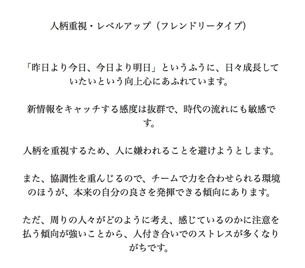 f:id:wakichisa:20170725160645p:plain