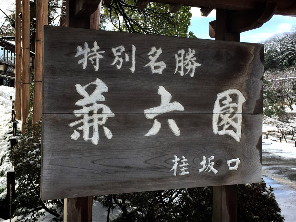 f:id:wakichisa:20180205115416j:plain