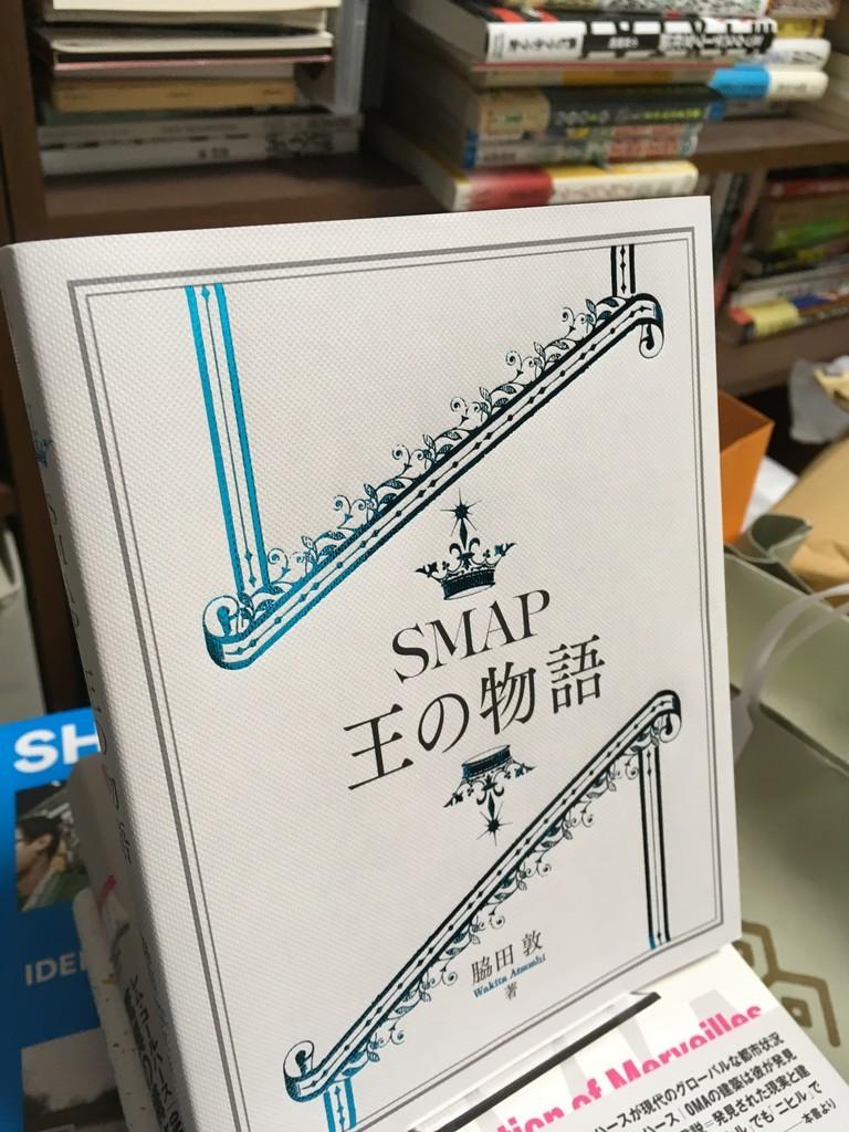 f:id:wakita-A:20190117191858j:plain
