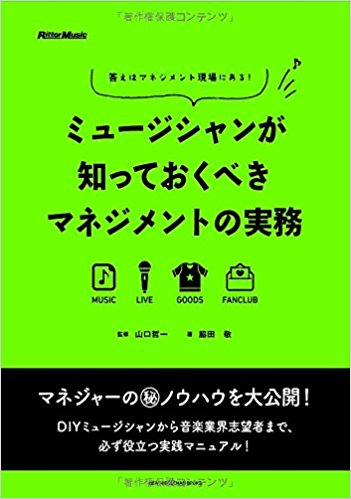 f:id:wakitatakashi:20180104182333p:plain