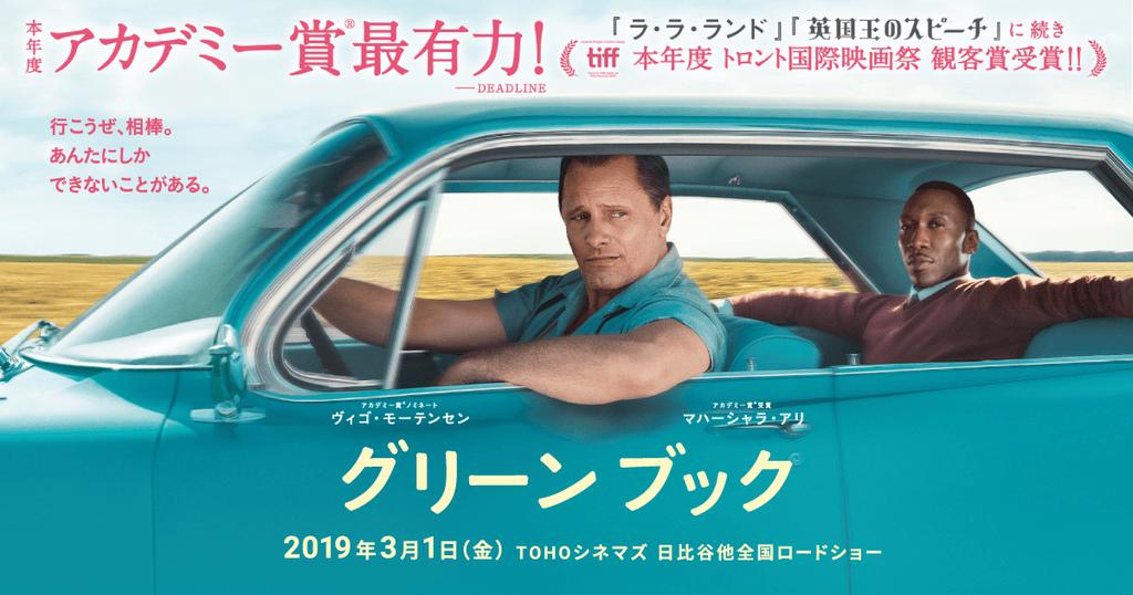 f:id:wakitatakashi:20190223075535p:plain