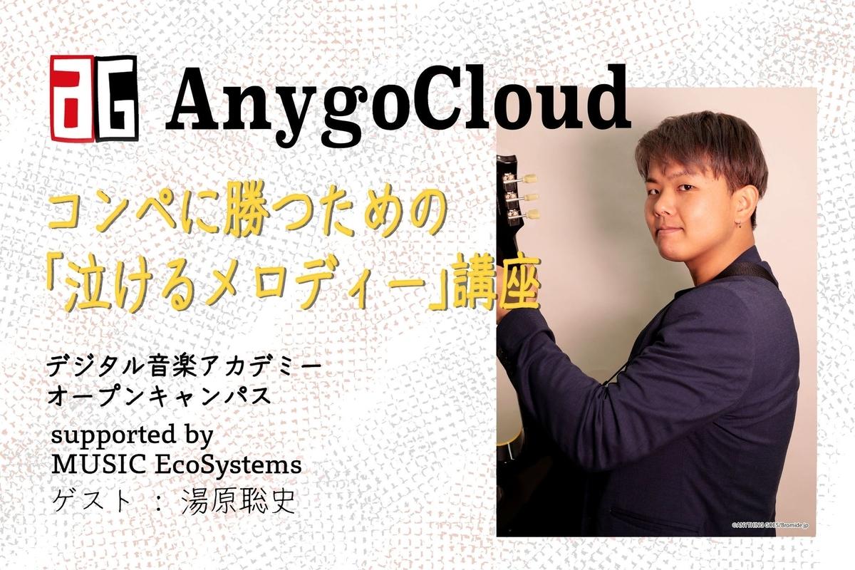 f:id:wakitatakashi:20200920004053j:plain