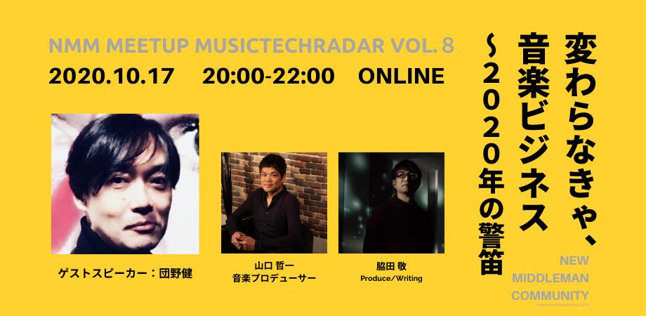 f:id:wakitatakashi:20201014204354p:plain