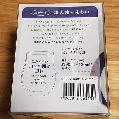 f:id:wakitaya:20171129150324j:plain