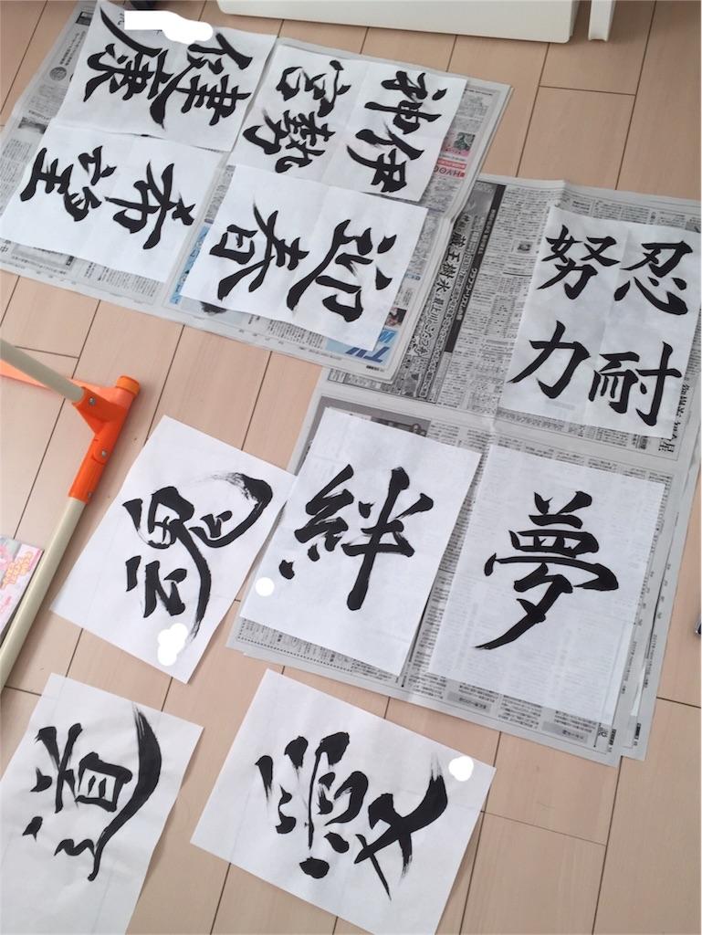 f:id:wakiwaki117:20170114182757j:image