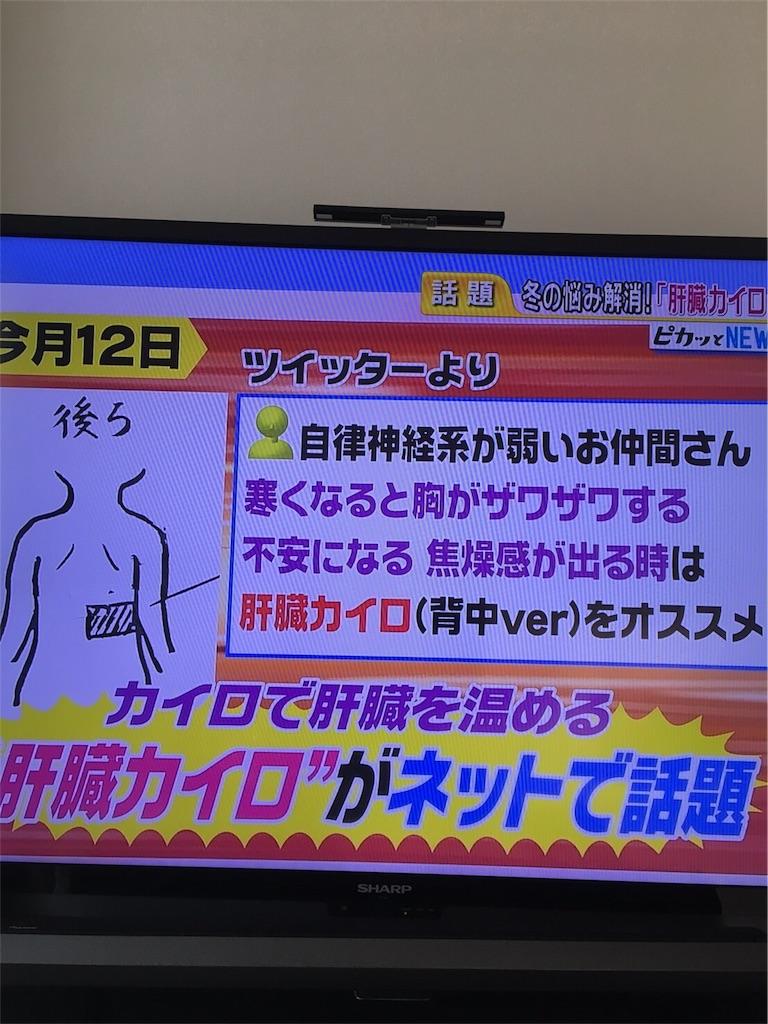 f:id:wakiwaki117:20170126105644j:image