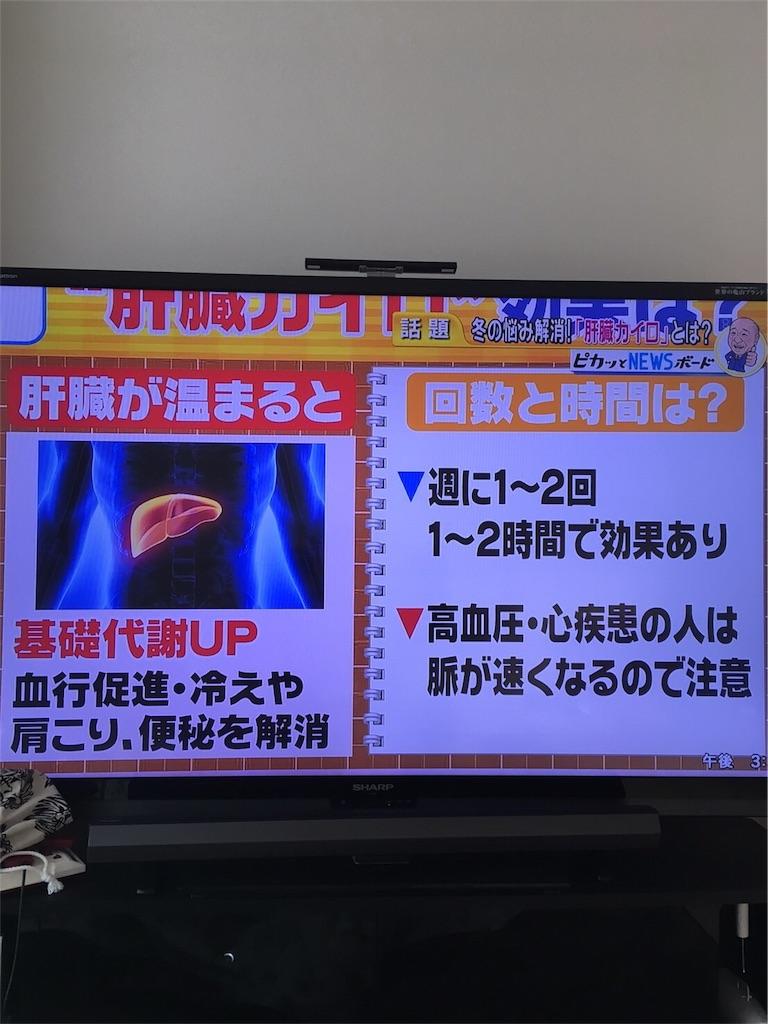 f:id:wakiwaki117:20170126105650j:image
