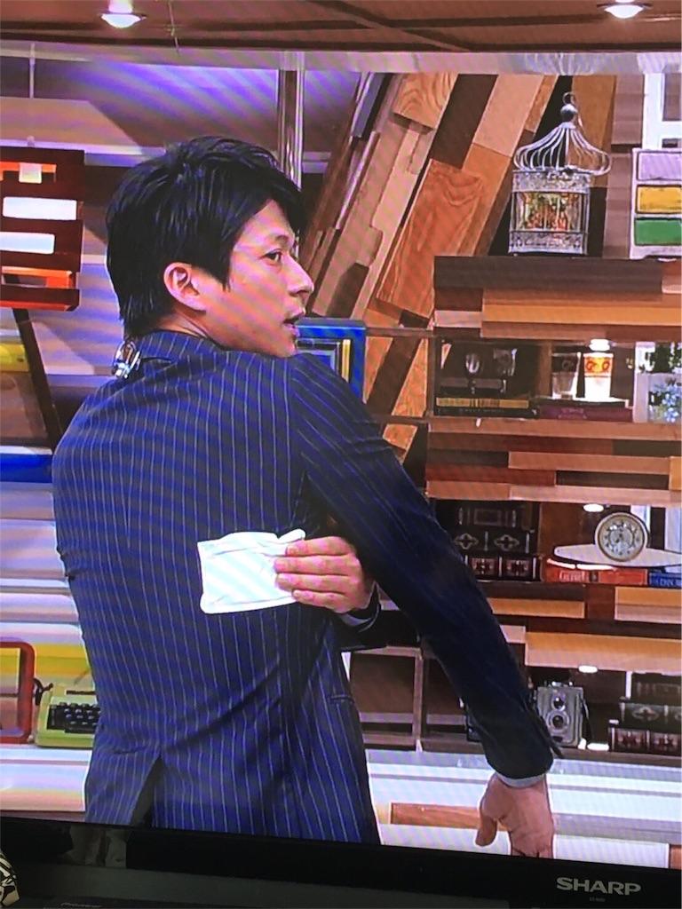 f:id:wakiwaki117:20170126105656j:image